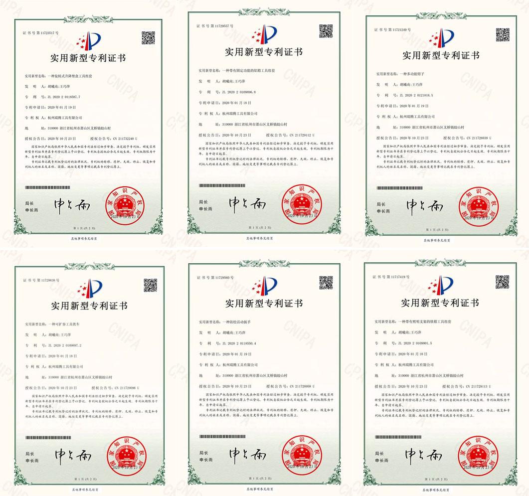 Ruiteng Tools Patent Certificate